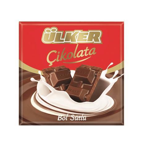 Ülker Çikolata Sütlü 60 G